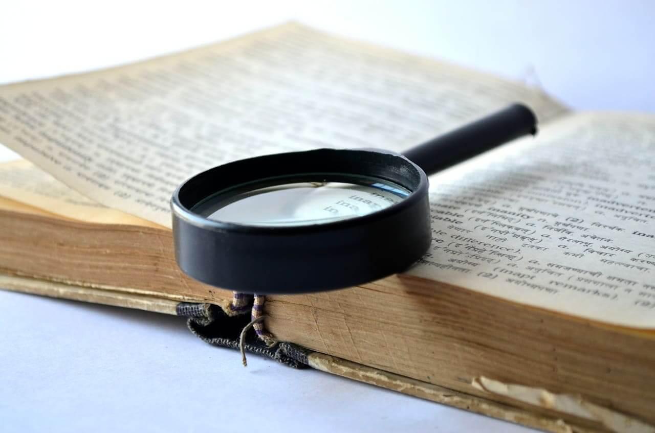 Как найти книгу по сюжету, не зная названия и автора