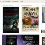 Как издать свою книгу в России бесплатно: Поиск издательства