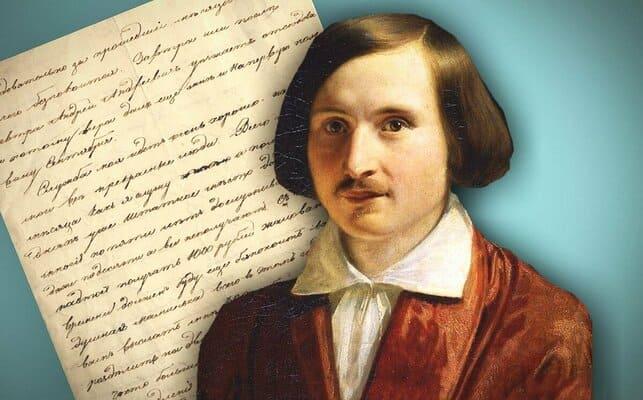 Интересные факты о Николае Васильевиче Гоголе