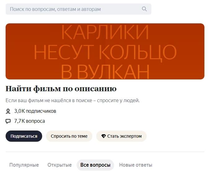 Как найти фильм по сюжету не зная названия и актеров: Яндекс.Кью