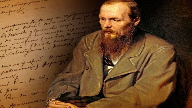 Интересные факты о Достоевском, которые никто не знает