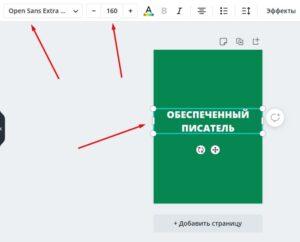 Как создать обложку для книги: лучший способ