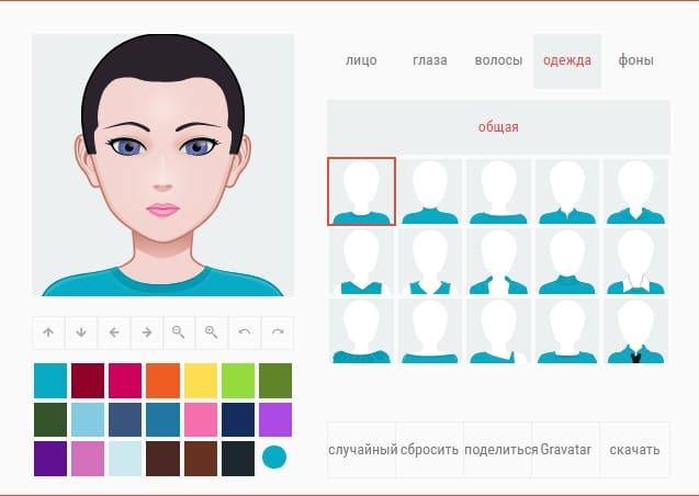 Как придумать внешность персонажа: Gallerix
