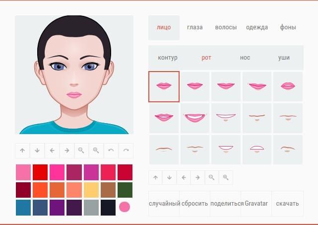 Генератор внешности персонажа: Gallerix