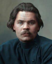 Знаменитые писатели России: Максим Горький